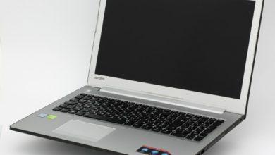 Photo of Lenovo Ideapad 510 incelemesi