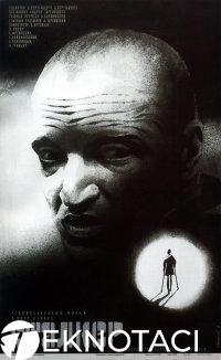 Stalker filmi