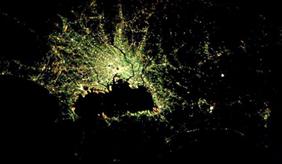 Uzaydan Görünüm
