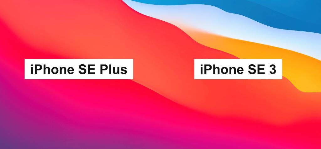 iphone se plus se 3 2021 ismi ne olacak